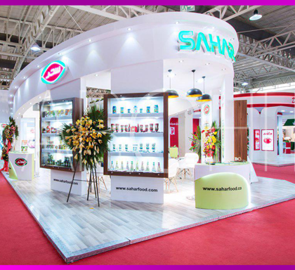 25th International Exhibition of Food, Food Technology & Agriculture